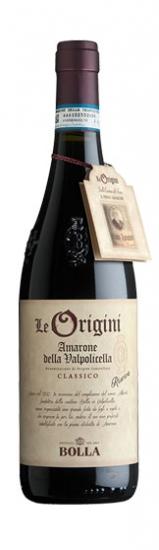 Amarone della Valpolicella Cl. Riserva