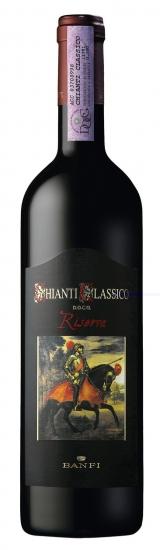 Chianti Classico DOCG Riserva Banfi 2012