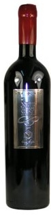 5 Stelle Sfursat Limited Edition Swarovski Nino Negri 2011