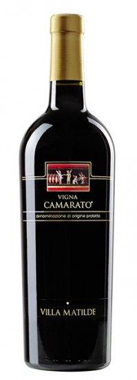 Vigna Camarato Cassetta Legno 3LT Villa Matilde 2003